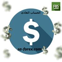 حسابات FBS